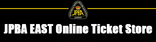JPBA-east Online Ticket Store