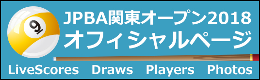 JPBA-east Online Ticket Store