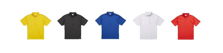 2020年 GP-E オフィシャルポロシャツ