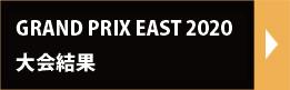 2020 Grand Prix East Result